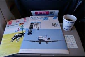 Drink geen koffie in het vliegtuig